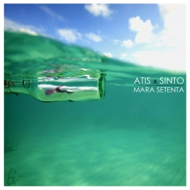 70CL - Mara Setenta [EP] Cover Art