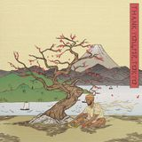 PropaneMedia - Thank You, Mr. Tokyo Cover Art